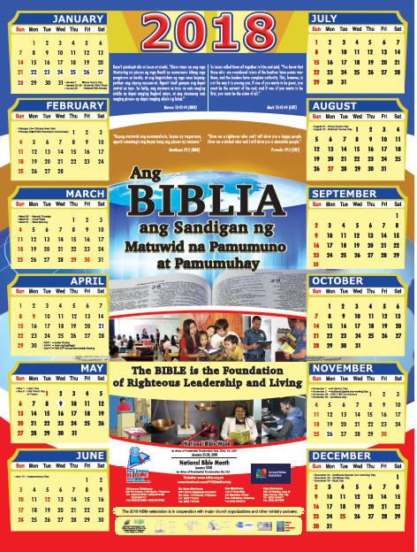 national bible month poster calendar 2018 download