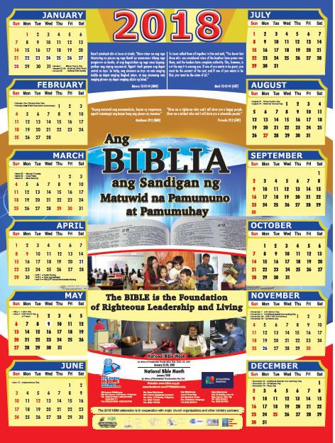 national bible month poster calendar 2018 download